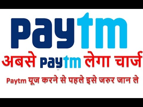 Paytm will charge 2% for each CC transaction