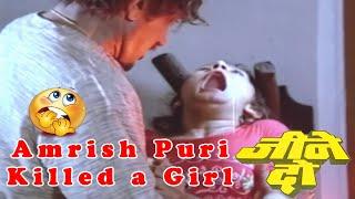 Amrish Puri Killed a Girl | Jeene Do Hindi Movie Scene
