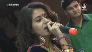 Kinjal Dave 2017 LIVE | Ghadiyal Na Takore | Latest Gujarati Songs 2017 | Khodal Maa Ae Maya Lagadi