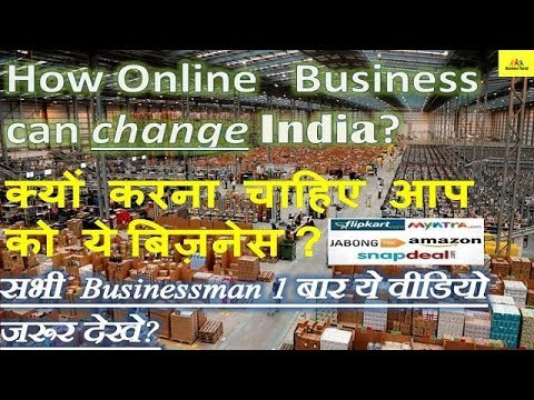 E Commerce business in India   How Online Business can change India !
