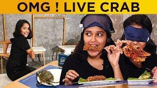 Anikha Surendran in a Blind Test | Blindfold Games | OMG Live Crab | Episode 8