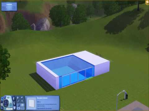 The sims 3 - How to build a Cool Pool