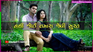 Jignesh kaviraj new bhajan HD Mp4 Download Videos - MobVidz