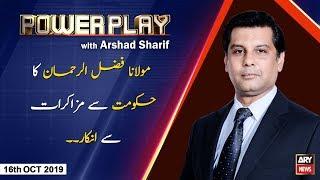 Power Play   Arshad Sharif    ARYNews   16 October 2019