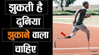7 दिनों में आपकी Life बदल जाएगी || How To Change Your Life In 7 Day - World Motivational Video