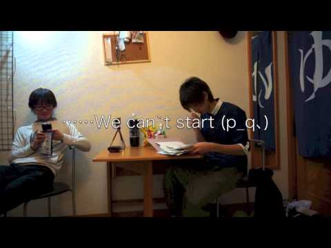 Japanese university student