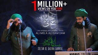 Download Ali Mola Ali Mola Ali Dam Dam Mp3 Mr Jatt My Mp3 Song