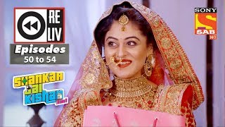 Weekly Reliv | Shankar Jai Kishan 3 in 1 | 16th October to 20th October 2017 | Episode 50 to 54