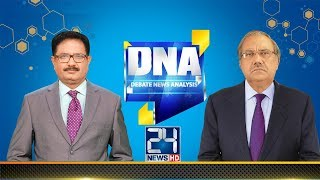 PMLN in Trouble | DNA | 12 October 2017 | 24 News HD