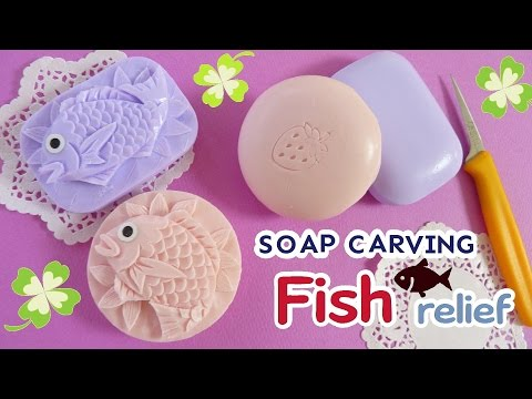 SOAP CARVING| Basic | Fish in a soap | tutorial | How to make | DIY |