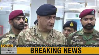 COAS General Qamar Javed Bajwa visits NRTC Haripur   ISPR
