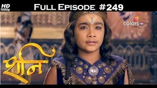 Shani - 19th October 2017 - शनि - Full Episode