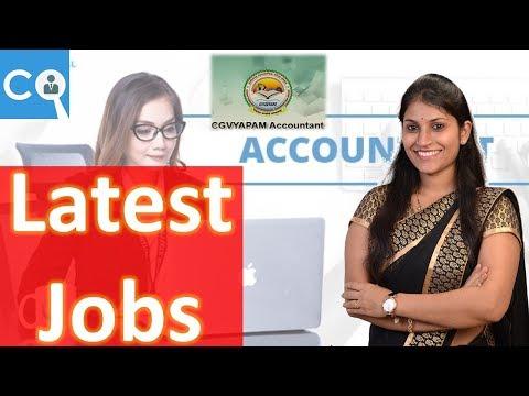 CG Vyapam Accontant Lekhpal Job Notification