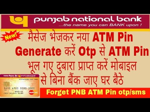 How to activate PNB ATM card without branch by mobile