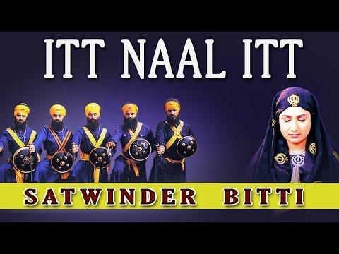 Xxx Mp4 Satwinder Bitti Itt Naal Itt Dhan Teri Sikhi 3gp Sex