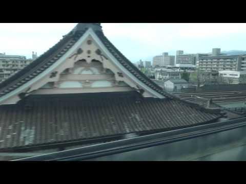 April 2017 Bullet Train, Osaka to Tokyo