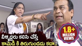 Hema & Brahmandam Blasting Comedy Scenes 😂 ||  Latest Telugu Movies