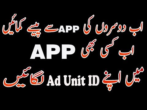 How to Earn Money from App | Dusro ke App Se Paise Kaise Kamaye |Part 3 in Urdu Hindi