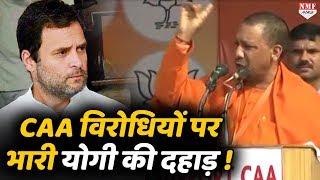 CM Yogi की इस बात पर देश की जनता को एक बार जरूर सोचना चाहिए !