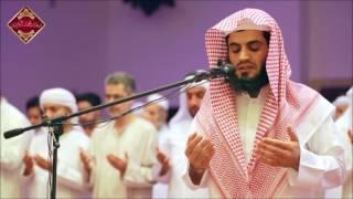 Sheikh Muhammad Al Kurdi Beautiful Dua Qunoot Ramadan 1437 Heart Touching Voice