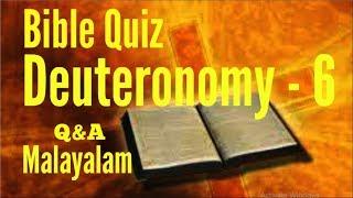 Rose Glen North Dakota ⁓ Try These Bible Quiz Malayalam