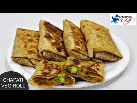 Chapati Veg Roll Recipe In Telugu