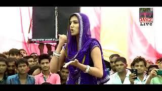 सपना चौधरी का डांस     #सन्नी लियोन  xxxx haryanvi, haryanvi songs 2017, #newharyanvivideo,