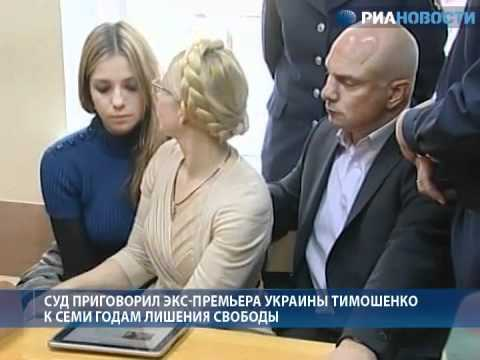 Тимошенко не смогла молча выслушать приговор