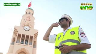 LMRA New Bahrain Labor Law About Contracts (Philippine