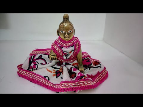 Summer Dress For Laddu Gopal New Design | CraftLas