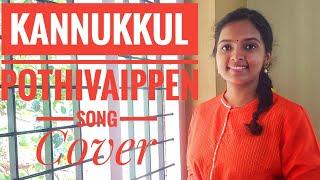Kannukkul Pothivaippen Song Cover || Thirumanam Enum Nikkah || Priyadarshini K M