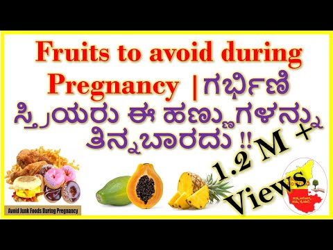 foods to avoid during pregnancy..fruits to avoid in pregnancy..