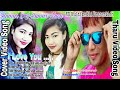 Download Video Download New Tharu DJ Video Song I Love You / / Cover Dance By Karan Kunwar & Ranjana Dahit//2019_2075 3GP MP4 FLV