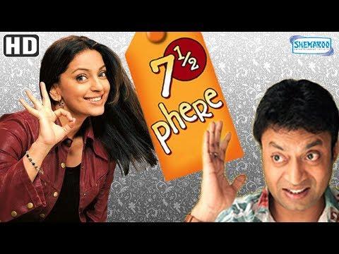 7 ½ Phere - More Than A Wedding (HD) - Juhi Chawla   Irfan Khan - Hit Hindi Movie With Eng Subtitles