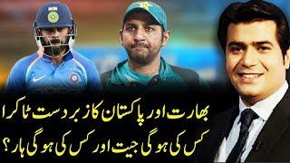 Sawal Awam Ka with Masood Raza | 16 June 2019 | Dunya News