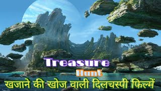 Top 5 Treasure Hunting Movies | Adventure Movies Hindi Dubbed
