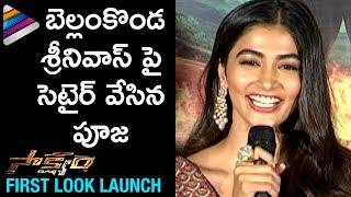 Pooja Hegde Funny Speech | Saakshyam Movie First Look Launch | Bellamkonda Srinivas | Sriwass