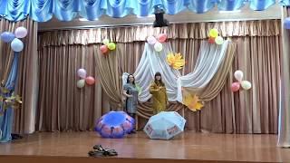 Концерт на День Учителя