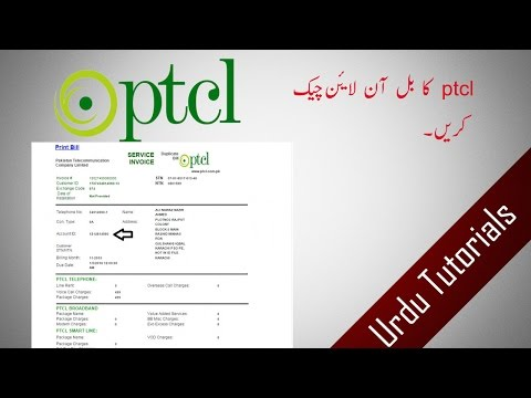 How to check ptcl bill online-Evo online Bill-Urdu Tutorials-Hindi Tutorials