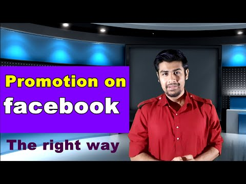 How to promote your Facebook Page | The right way (In Hindi)