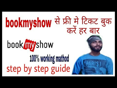 BOOKMYSHOW FREE TICKETS UPDATED TRICKS. ALSO STEPS TO GET FREE TICKTES ALWAYS..[HINDI]