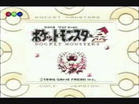 Pokémon Gold/Silver/Crystal Team Rocket Radio Transmission
