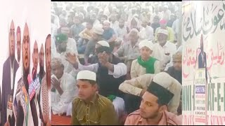 Sunni dawate islami 2 roza  ijtima aaj muqammal hua