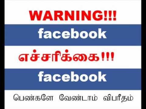 Facebook Warning In Tamil