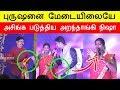 Download புருஷனை மேடையிலையே அசிங்க படுத்திய அறந்தாங்கி நிஷா | Aranthangi Nisha stage comedy vijay tv In Mp4 3Gp Full HD Video