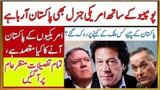 Inside Details of Pakistan