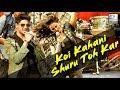 Siddharth Malhotra & Rakulpreet Aiyaary Song | Koi Kahani Shuru Toh Kar | LehrenTV