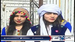 Cultural festival in Gujranwala college