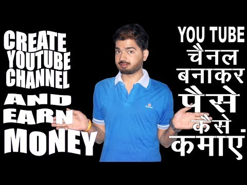 HOW TO MAKE YOUTUBE CHANNEL AND EARN MONEY | EVERY NEED