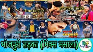 Khesari Lal Yadav upcoming movies Videos - 9tube tv